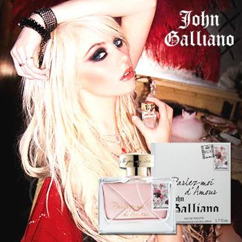 JOHN GALLIANO <br>�� �����Ƴ� - �ƹ��� EDT 30ml
